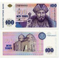 Казахстан. 100 тенге (образца 1993 года, выпуск 2004, P13b, UNC) [серия ГА]
