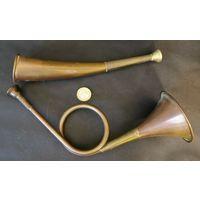 2 Горна Рожок Труба манок охотничий латунь медь Сигнальный рог Винтаж Ретро Охота 12-60