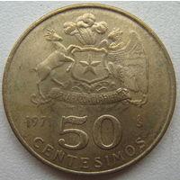 Чили 50 сентесимо 1971 г.