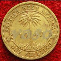 7903:  1 шиллинг 1947 Западная Африка