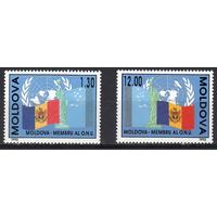 Молдавия Молдова  1992 40 1,5e Международные организации ООН MNH