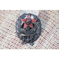 Знак красного командира воздухоплавательных частей. ЗА ВАШУ ЦЕНУ!