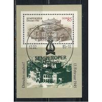 Германия ГДР 1985 Восстановление здания Оперы Земпера Дрезден Спецгашение #Бл 80 (2928)
