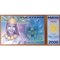 Юкатания 2000 солей 2012г -UNC-