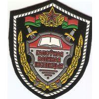 Шеврон, Главная военная инспекция