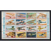 Экваториальная Гвинея/1979/Самолёты/Авиация/СТО/ Мини-лист/