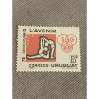Уругвай 1968. 75 годовщина Lavenir