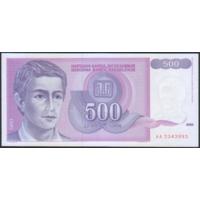 500 динаров 1992г. UNC