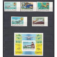 Авиация. Летчики и самолеты. Мавритания. 1977. 5 марок и 1 блок б/з. Michel N 576-580, бл18.
