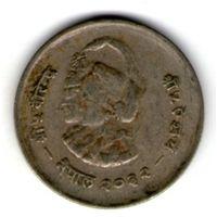 Непал 1 рупия 1975 года (2032 года).F.A.O.Международный год женщины.