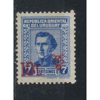 Уругвай 1965 Надп Стандарт #1024*