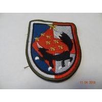 Шеврон отряда 5 бСпН на парадную форму ВС РБ