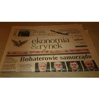 Газета на польском языке экономика и рынок