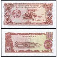 Лаос 20 кип 1979 (ND) UNC