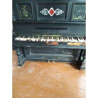 Старинное немецкое фортепиано KONIGSBERG E.THEDEN.