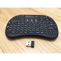 Клавиатура Rii mini i8, беспроводная