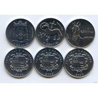 Андорра набор 3 монеты 2002 UNC