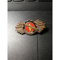 Знак\Отличник военной подготовки\.