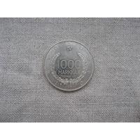 Финляндия: 1000 марок серебро 1960 год  от 1 рубля без МЦ