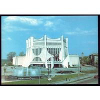 1992 год Гродно Драмтеатр