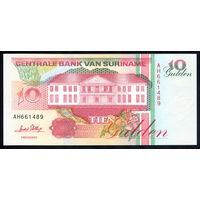 Суринам / SURINANE_01.12.1996_10 Gulden_P#137.b_UNC