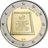 2 евро 2015 г. Конституция Мальты. UNC из ролла