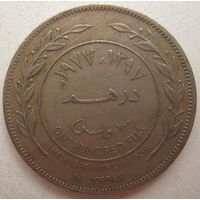 Иордания 100 филс 1977 г. (gl)