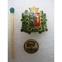 Знак - фрачник. Королевский герб (тяжёлый, цанга)