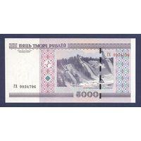 5000 рублей ( выпуск 2000 ) UNC. Серия ГА.