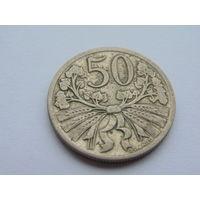Чехословакия 50 геллеров 1922г.