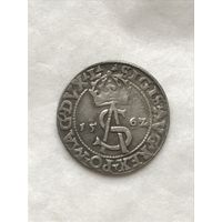 3 гроша 1562 Литва