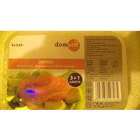 Пластиковые контейнеры для рыбы 4 шт. OMNIA domotti. 0.65 литра. распродажа