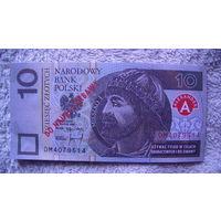 Польша 10 злотых. сувенир. односторонние. распродажа