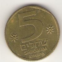 5 шекелей 1982 г.