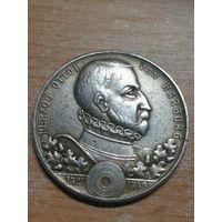 Harburg, Ag.-Medaille, 1928, 1528-1928 400 Jahre Harburger Vogelschiessen