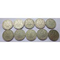 Монеты СССР. Без повторов. Погодовка.