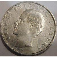 25. Бавария ОТТО 3 марки 1909 год, серебро.