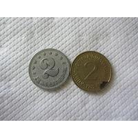 Югославия, 2 динара 1953, 1985 г.