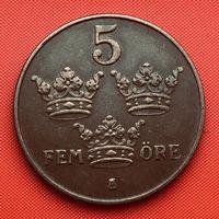 02-34 Швеция, 5 эре 1950 г.