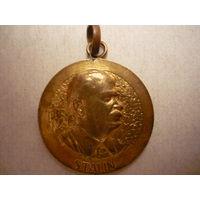 """Медаль """" Сталин"""""""