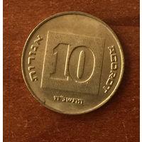 Израиль, 10 агорот 1998