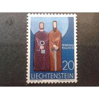 Лихтенштейн 1967 стандарт религия