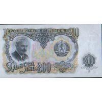 БОЛГАРИЯ 200 ЛЕЙ 1951 Г. УНС