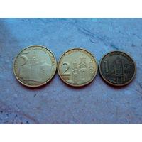 Набор 3 монеты: 5 динаров, 2 динара, 1 динар Сербия