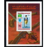 История Мавритания 1976 год 1 блок