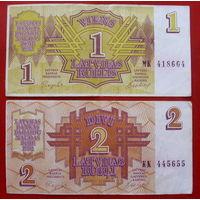 Латвия. 1 и 2 рубля 1992 года.