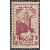Французское Марокко. Город Сефру. 1939г. Mi#143.