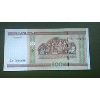 500 рублей ( выпуск 2000 ), серия Са UNC.