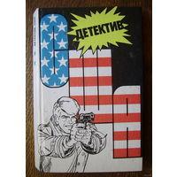Детектив США