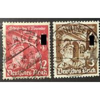 Германия\41а\ 1935. Годовщина путча.хороший штамп-Sonneberg и Wangen